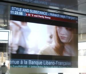 r1148mmm-banque-libano-francaise-installs-vikuiti-rear-projection-screens
