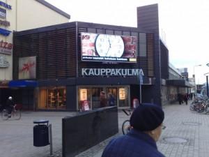 finnish-jumboscreens