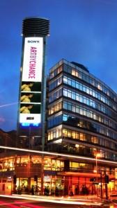 city-gateway-manchester