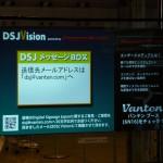 dsj-vision2