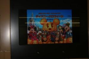 Halloween Mickey!