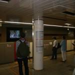 Tokyo Subway Passengers