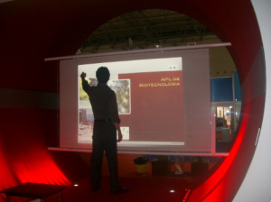 116 Inch Rear Projection Inovatec BH Large Format Exhibition (6)