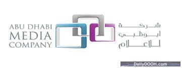 aemedia_logo