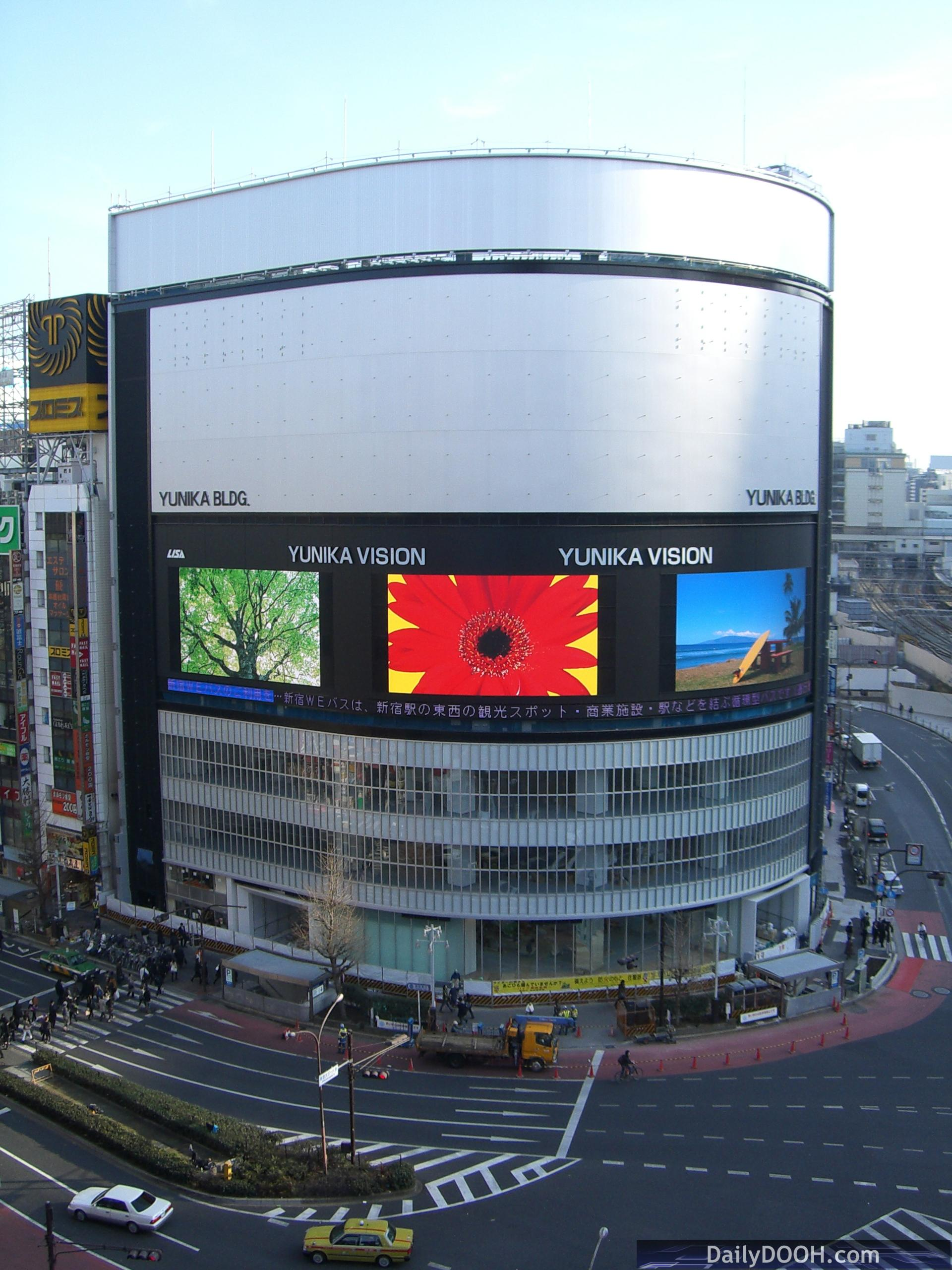 Dailydooh 187 Blog Archive 187 Japan S Largest Outdoor Screen
