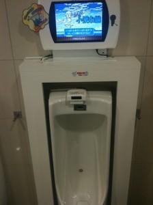 SEGAs urinalspil - kilde: DailyDOOH