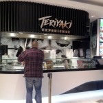 Teriyaki Express hides their menu entirely out of view