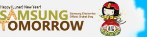 logo samsung blog