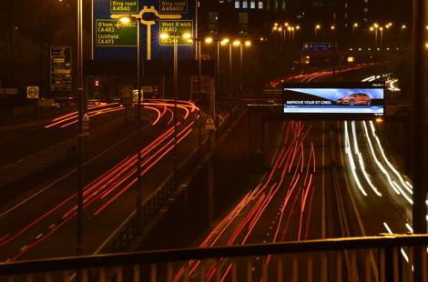 CityVision Expressway