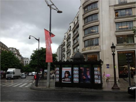 On the Champs Elysées