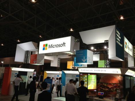 dsj Microsoft booth
