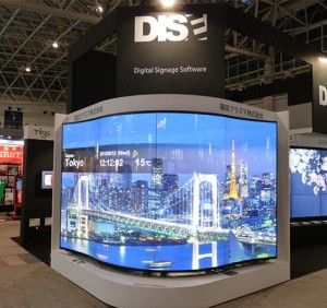 DISE Best Booth Award at DSF2013