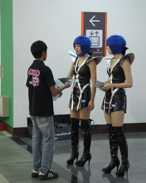 western digital blue hair ladies