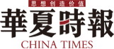logo china times