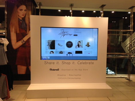 Share It Shop It Celebrate