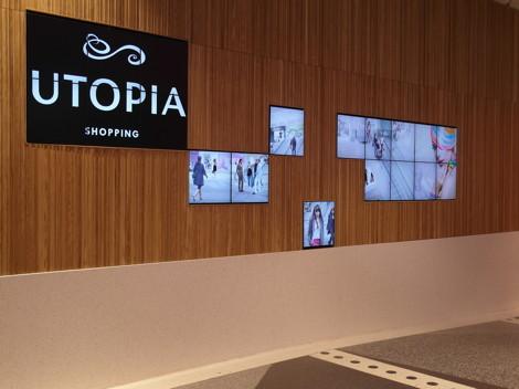 Utopia-Mall-2