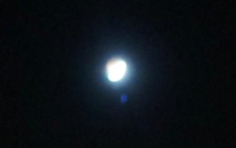 Total Lunar Eclipse Blood Moon April 15, 2014