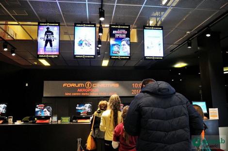 forum cinemas 1
