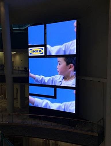 Wuxi Inter IKEA Uses Daktronics LED Technology, Freeform
