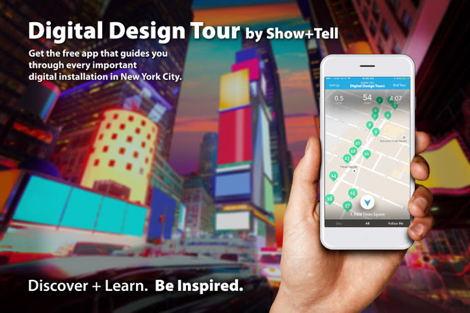 digital-design-tour