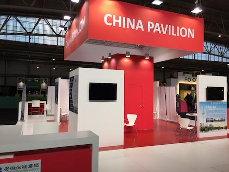 China Pavilion SCEWC16